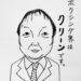 『田中恒成×木村翔』から現在のボクシング界を考える