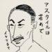 大竹秀典、ボクシング界のキングカズが魅せる