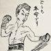 ボッコボコが最低条件の侍、井上尚弥出陣!