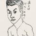 亀田和毅いや世の中のボクサーよ、弱点改善より大切なこと