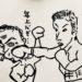 井上尚弥WBSSでノニト・ドネアをオヤジ狩り!?