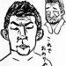那須川天心VS亀田興毅を観て思う魔裟斗氏のコメント力