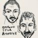 ホルヘ・リナレスのパンチはもはや芸術
