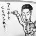 兄・井上尚弥と弟・井上拓真の決定的な差とは?