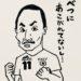 ボクシング界の「キングカズ」大竹秀典