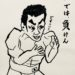 ミドル級スピードボクシングを村田諒太がパワーでねじ伏せる?!